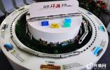 中国铁路济南局企业logo正式发布 同时推出一系列便民新举措