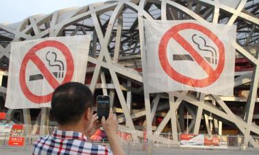 Beijing smokers offered free clinical help to kick the habit
