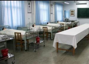 护理实验室