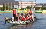 青田这一群人把龙舟划到西班牙 还拿了冠军