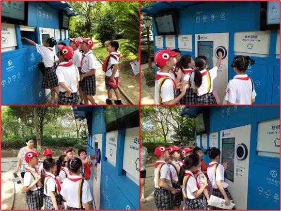 """暑假,上海小朋友们把垃圾分类""""心得""""写进了作文"""