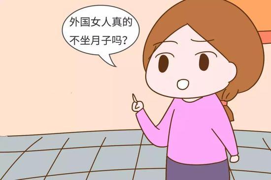 """外国女人不坐月子身体照样好?净瞎吹,她们的""""变相月子""""更累人"""