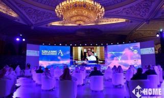一分6合合作 伙伴喜加一 华为携手沙特发展人工智能产业
