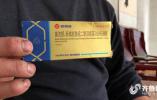 问政山东丨兽药店卖鸡用疫苗给鸭用当事人被开除 初步损失近12万元