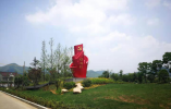 【壮丽七十年 奋斗新时代】长兴煤山镇:红色革命老区的绿色蝶变