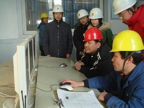 华电国际电力股份有限公司十里泉发电厂