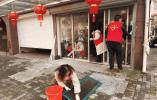 """姚庄镇村社联动开展""""学雷锋纪念日""""志愿服务活动 擦亮美丽城镇文明底色"""
