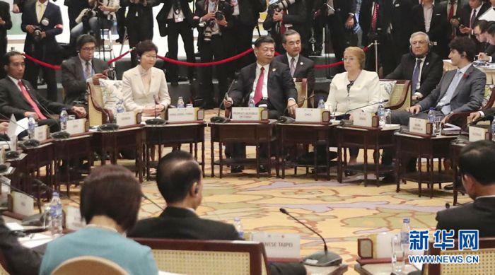 11月10日,国家主席习近平出席在越南岘港举行的亚太经合组织领导人与东盟领导人对话会。
