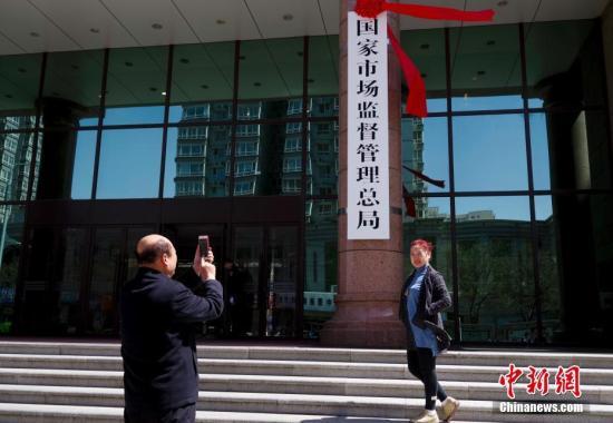 2019年中国反垄断工作将着力完善竞争政策制度规则