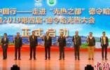 专家:中国工业能源消费平稳持续增长