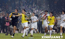 伊拉克首夺亚洲杯