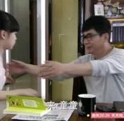 爱情碟中谍湖南