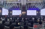 建筑大省如何实现建筑产业现代化? 中天控股发布全新品牌战略