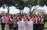 """""""三八""""节巾帼志愿者宣传妇女权益保障"""