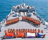 百余名高校优秀师生参加海军航海实习都干些啥?