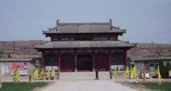 李茂贞陵墓