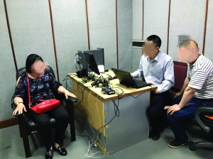 南京男子死后扯出假身份证 物业公司员工接受测谎