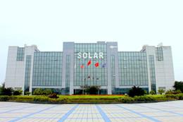 中国建材集团有限公司