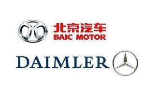 北汽有望超吉利成戴姆勒最大股东 为迎北京奔驰股比调整?