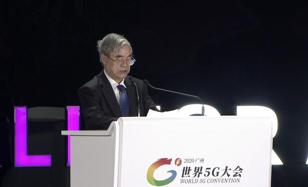 邬贺铨院士:5G的溢出效应将给众多行业带来数字化转型新机遇