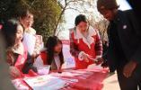 法律咨询 、知识竞赛、下乡普法,浙江农林大学多形式开展国家宪法日宣传活动