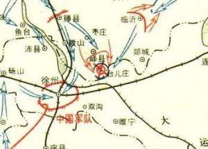 徐州会战形势图