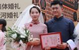 """""""民国风""""十足!温州这场集体婚礼浪漫坏了"""