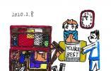 52天的思念!手绘日记 宁波六年级小学生等待援鄂父母亲启