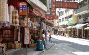 中国香港皇后街
