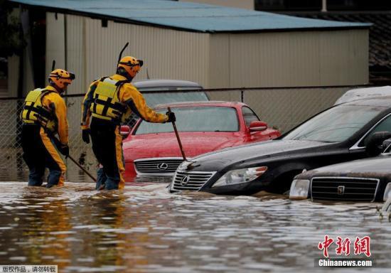 """台风""""海贝思""""席卷日本 死亡人数上升至68人"""