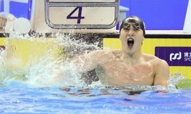 Seto Daiya breaks men's 200m fly world record at Short-course Hangzhou Worlds