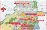 南京河西南部有地卖啦 国土部门再推10幅地块
