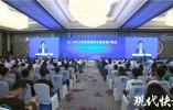 2019年江苏省网络安全宣传周在锡开幕,现场亮点多多