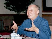 钱三强在北京中南海讲课