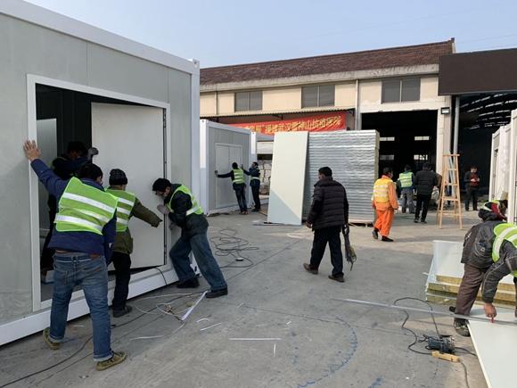 中国银行苏州分行助力企业援建武汉雷神山医院