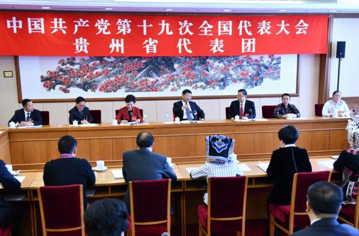 10月19日,习近平同志参加党的十九大贵州省代表团讨论。 新华社记者 李涛 摄