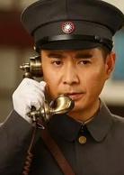 周恩来 演员 郭广平 中华人民共和国总理。
