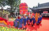 夫子庙举行祭孔大典,纪念孔子诞辰2571年