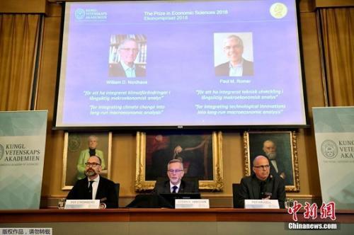 2019诺贝尔经济学奖揭晓 盘点近10年得主及其成就