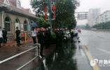 Vlog|高考物理考试遇雨 民警、考务人员等为考生保驾护航