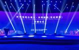 """杭州亚运会""""亚运频道""""开播 搭建全国内容交互云平台"""