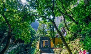 Scenery of Yandang Mountain in Zhejiang