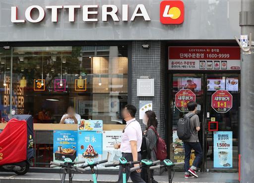 韩国乐天旗下快餐店发生疫情 9名员工集体感染