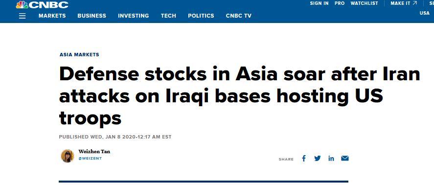 伊朗报复打击美军基地后,亚洲国防类股价格飙升:部分涨幅超20%