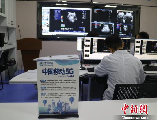 宁夏首例5G技术远程实时手术指导成功实施