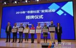 宁波又拿了个全国性奖项 哪里书香最浓?北仑海棠社区上榜