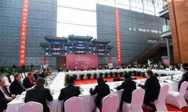 In pics: 169th Bergedorf Round Table in Beijing