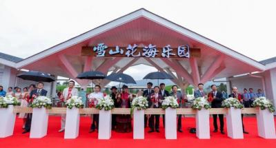 世界杯冠军在雨中诞生 复华丽江国际度假世界在雨中精彩绽放