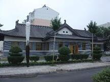 乌兰夫办公旧址