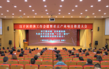 总投资378亿元 江干区集中开工签约57个项目